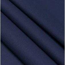 Диагональ синяя пл. 200г шир. 85см